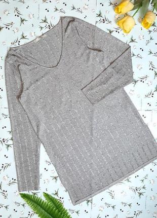 🎁1+1=3 нарядный удлиненный серый свитер с разрезами по бокам george, размер 48 - 50