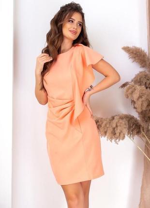 Оригинальное прямое платье абрикосовое