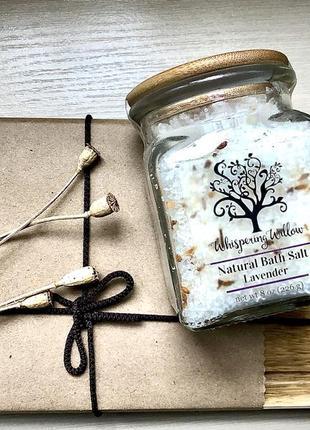 Соль для ванны с лавандой whisperingwillow