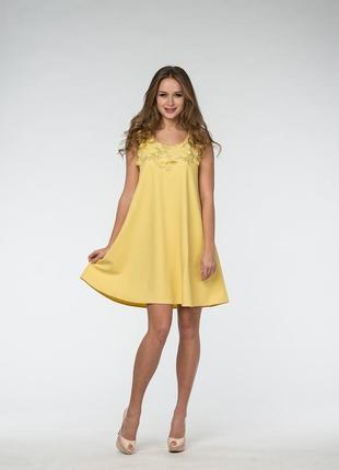 Платье солнце желтое