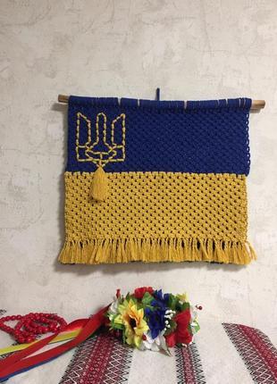 Настенное панно флаг украины прапор україни
