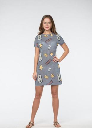 Платье трикотажное с узором