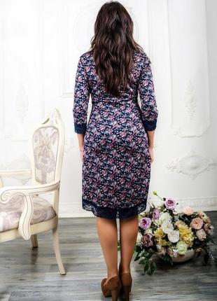 Женское платье с рукавом три четверти цветное3 фото