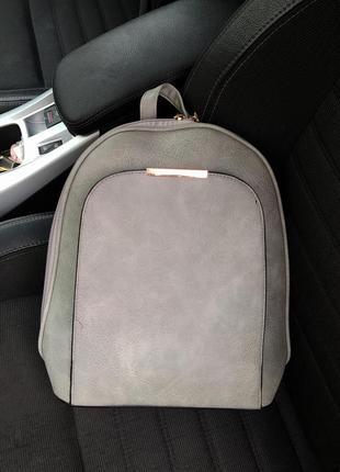 Рюкзак серый скидка