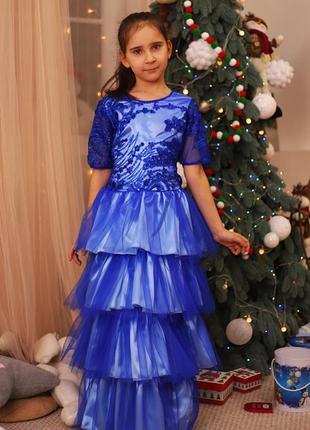 Детское нарядное платье в пол электрик