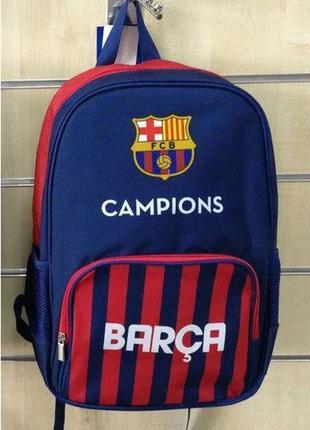 Школьный рюкзак fc barcelona
