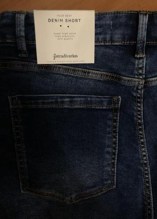 Шорты джинсовые stradivarius. new😍