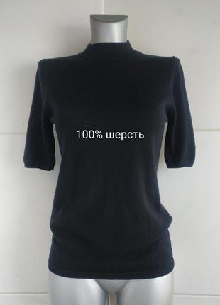 Свитер с коротким рукавом, футболка из тонкой шерсти paul costello