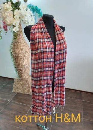H&m коттоновый шарф