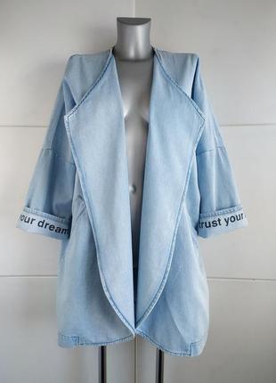 Стильное джинсовое пальто, плащ pull& bear голубого цвета