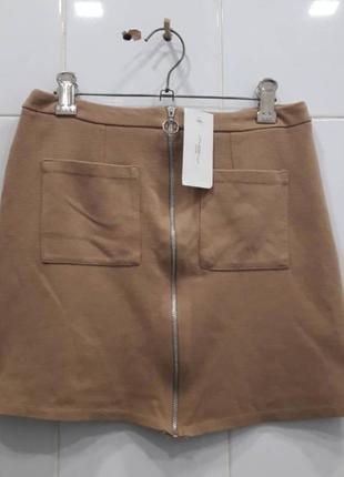 Трикотажная юбка трапеция с актуальным замочком