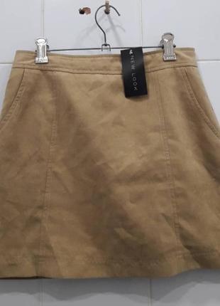 Милая трендовая юбка трапеция с карманами под замш