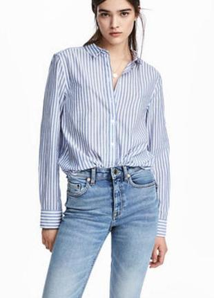 Белая в голубую полоску рубашка, сорочка, блузка, оверсайз, бойфренд
