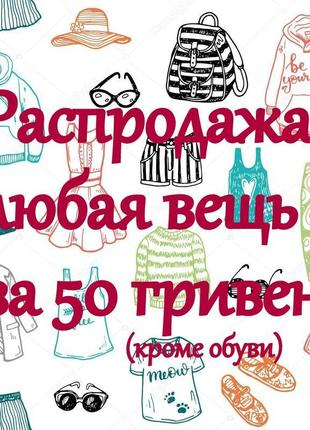 Распродажа! женский коттоновый летний комбинезон фирмы h&m
