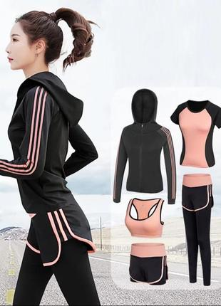 Спортивний костюм  костюм для бігу, спорту, фітнесу, костюм для бега.