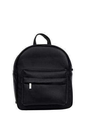 Женский черный рюкзак для прогулок