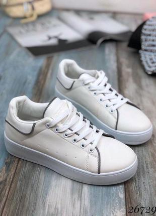 Кеды криперы на шнурках с белым задником .