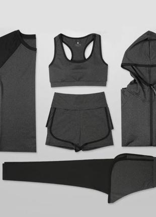 Спортивний костюм, костюм для бігу, занять спортом, костюм для бега и спорта