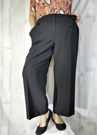 Элегантные широкие брюки из качественной ткани
