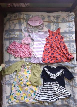 Пакет вещей на лето для девочки2 года