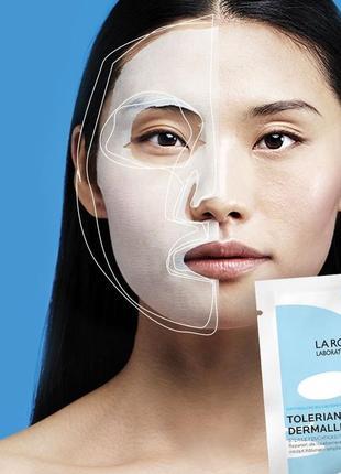 Тканевая маска для лица la roche-posay toleriane ultra dermallergo