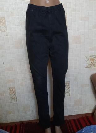 Черные джинсы скинни 340