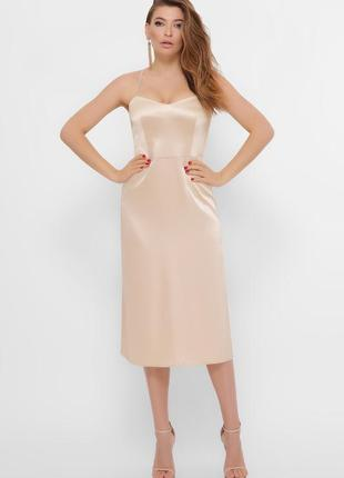 Роскошное бежевое платье