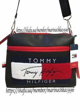 😍новая стильная качественная сумка tommy pu кожа + цвета❤️💛💙🖤🤍 / кроссбоди / клатч