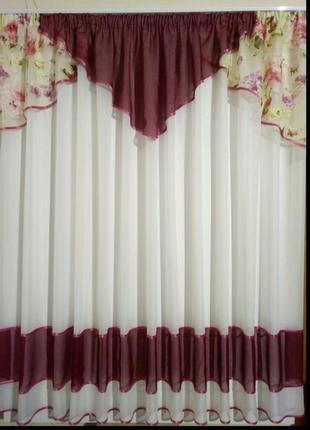 Кухонные шторы
