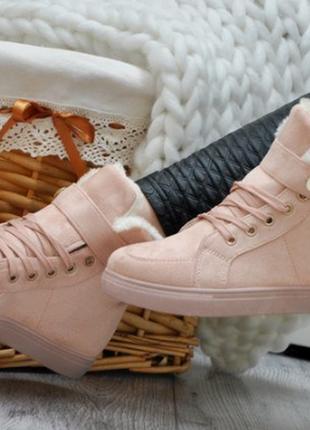 Зимние ботинки, пудра , экозамш стиле hermes 38,39,40 размер,маломерят
