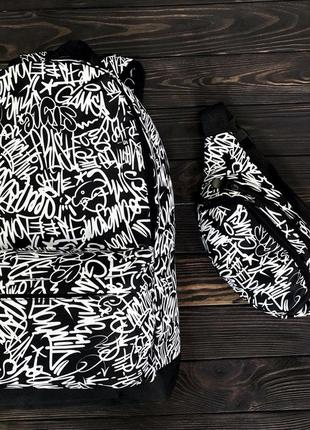 Рюкзак и бананка 😍 комплект: городской рюкзак + бананка
