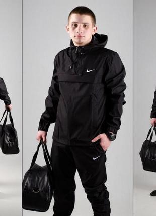 Спортивный костюм nike чёрный мужской + барсетка в подарок
