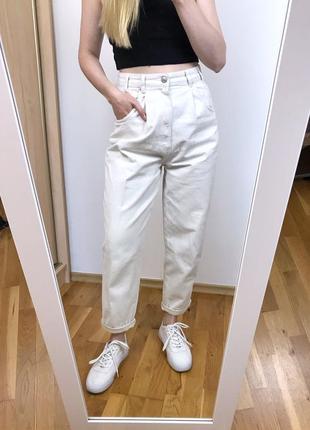 Новые белые джинсы-слоучи