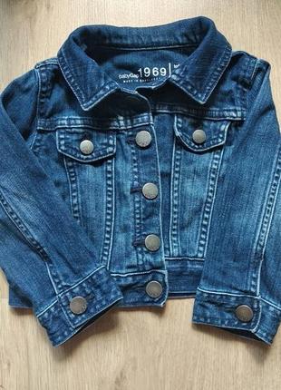 Красивая джинсовая куртка пиджак для девочки 1-2 года