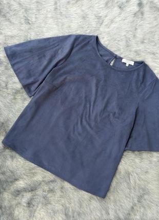 Sale блуза кофточка топ из эко замши papaya