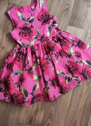 Красивое нарядное платье, летний сарафан на 5 лет