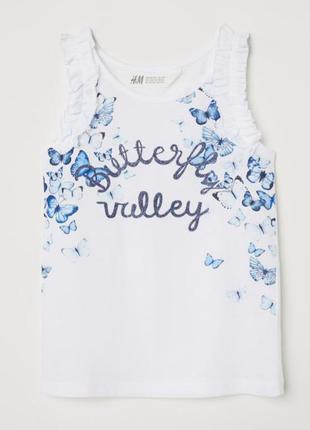 Милая футболочка с бабочками