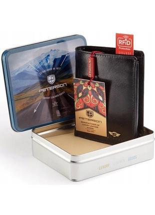 Rfid кожаный кошелек шкіряний гаманець подарок подарунок