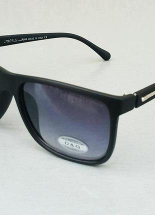 Dolce & gabbana очки мужские солнцезащитные черные с градиентом