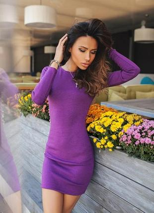 Шерстяне плаття