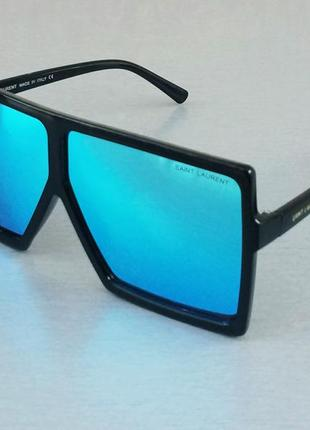 Yves saint laurent очки женские солнцезащитные большие маска голубые зеркальные