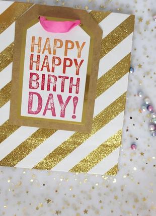 Двусторонний полосатый пакет день рождение подарок