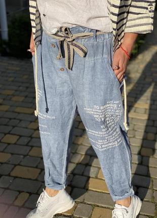 Бомбовые брюки льняные италия оверсайз