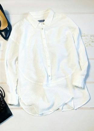 Белоснежная рубашка,коттон
