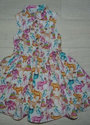 Котоновое платье i love next 3 года
