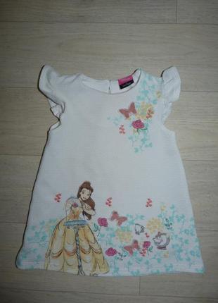 Платье с белль от george 1,6-2 года