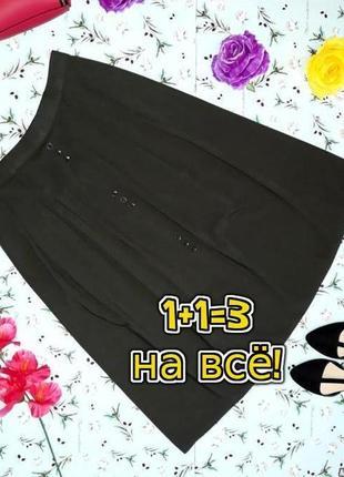 🎁1+1=3 фирменная юбка миди плиссе на завышенной талии berkertex, размер 48 - 50
