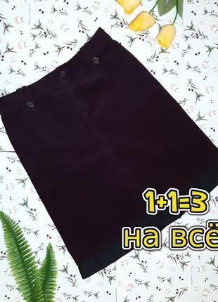 🎁1+1=3 модная юбка трапеция микровельвет баклажан h&m миди, размер 48 - 50