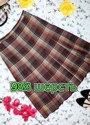 🎁1+1=3 шерстяная юбка миди в клетку со складками на завышенной талии, размер 44 - 46