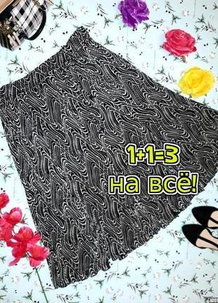 🎁1+1=3 шикарная черно-белая юбка плиссе миди на завышенной талии touch, размер 52 - 54